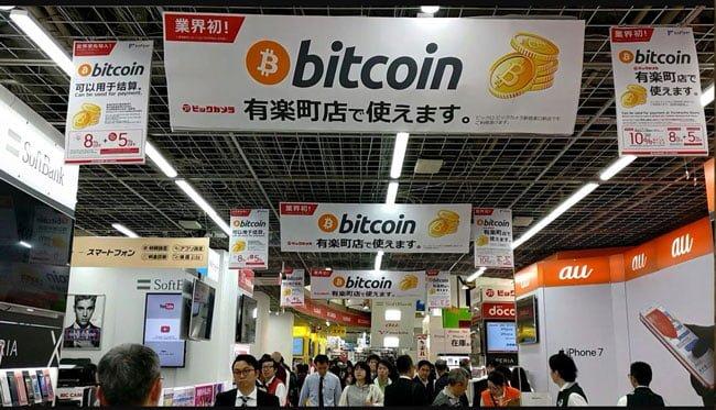 Bitcoin nhật bản, bitcoin japan, thị trường bitcoin ở nhật